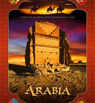 Arabia (3D/2D)